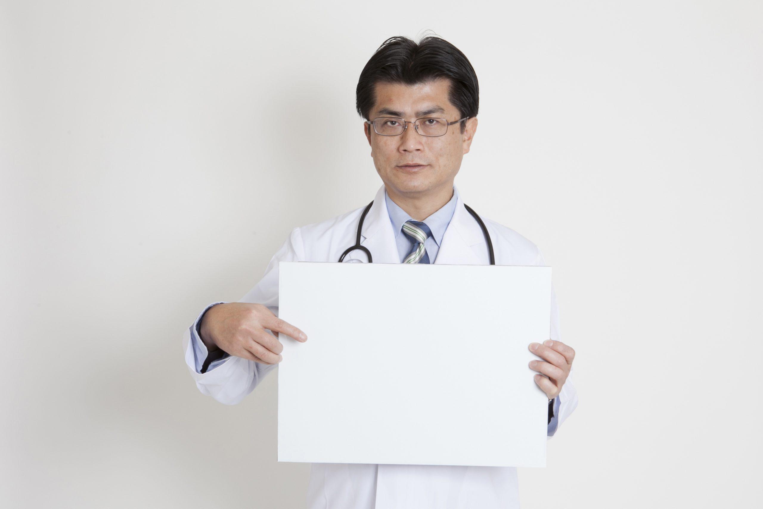 アクアミド注入による亀頭増大術の特徴と値段目安